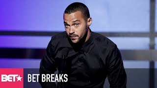 bet awards best moments jesse williams