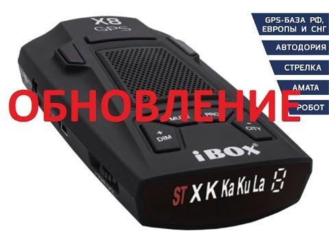 Перепрошивка антирадара ibox gps x6