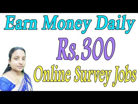 Earn Money Daily Rs.300 | Online Survey Jobs | Part Time Jobs in Tamil