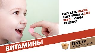 видео Аллергия витамин д детей
