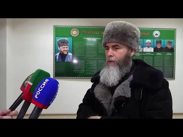Муфтият ЧР будет сотрудничать с просветительским центром мусульман Ингушети