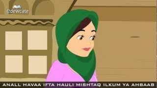 Edewcate International Rhymes - I am the wind - Arabic Nursery rhyme