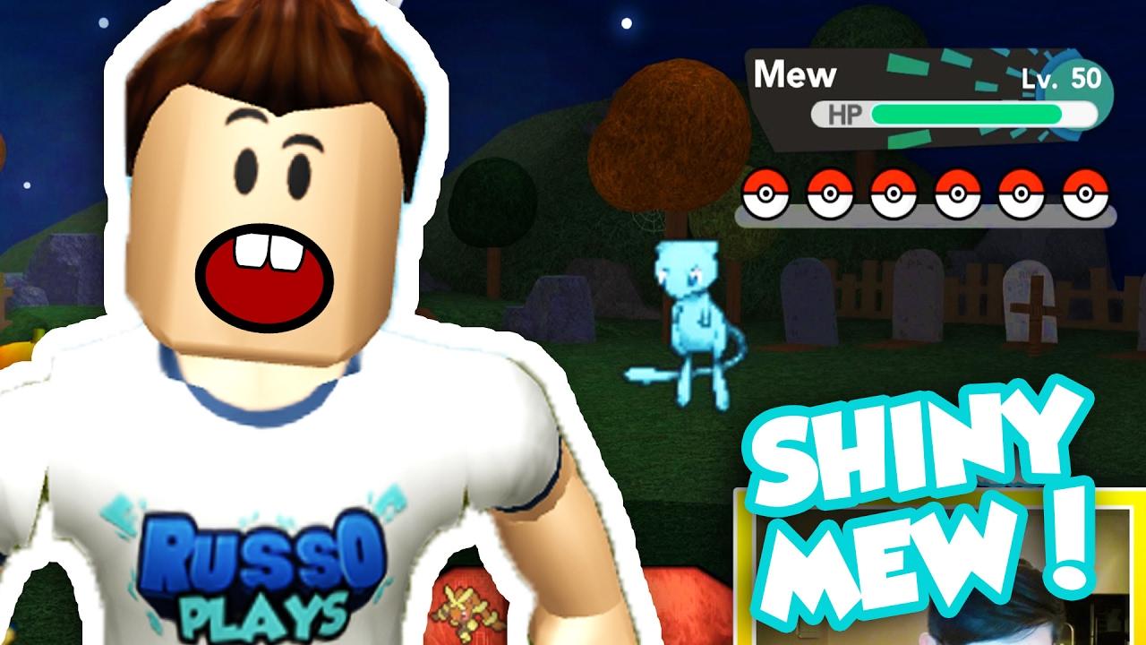 how to catch mew in pokemon blue