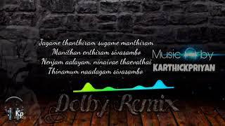 Sambo Siva Sambo Jagame Thanthiram karaoke with lyircs by Karthickpriyan