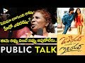 Juliet Lover Of Idiot Movie Public Talk || Naveen Chandra,Nivetha Thomas || FilmiEvents