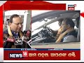 Arun Singh slams Naveen Patnaik for not inviting Union Ministers to 'Make In Odisha' conclave
