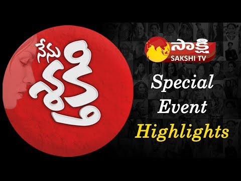 Nenu Shakthi Special Event By Shkshi TV || Womens Day Special - Watch Exclusive