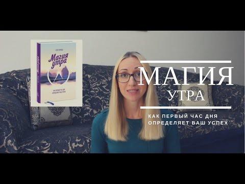 Семенова Мария Васильевна. Читать книги онлайн, скачать