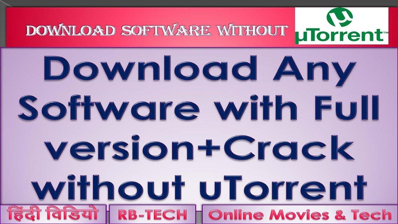 crack software download
