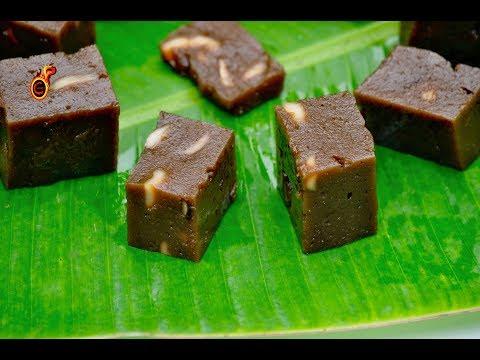 എളുപ്പത്തിൽ രുചികരമായ കറുത്ത ഹൽവ || അലുവ ||Kerala Style Black Halwa || കറുത്ത അരി ഹൽവ   ||Ep:403