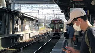 西鉄天神大牟田線9000形特急列車