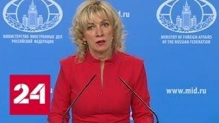 "Программа ""Факты"" от 19 апреля 2018 года - Россия 24"