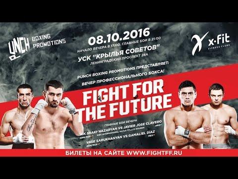 Смотреть видео боев по профессиональному боксу, видео