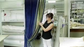 видео Шелковая ткань для штор