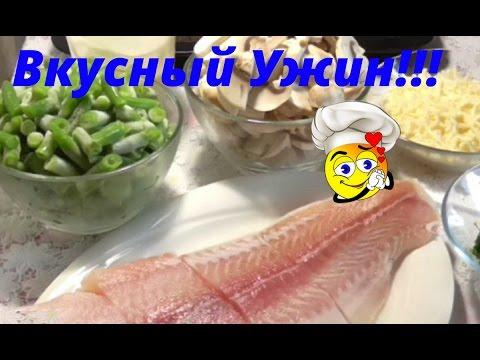 морской с в духовке язык фото рецепты