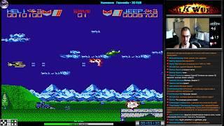 Silkworm прохождение (U)   Игра на (Dendy, Nes, Famicom, 8 bit) Tecmo 1990 Стрим RUS
