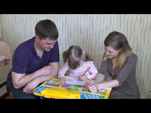 В Волгоградской области молодые семьи начали получать социальные выплаты на жилье
