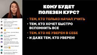 «Задачка №34. Выход продукта реакции»    ЕГЭ ХИМИЯ 2019   Онлайн-школа СОТКА