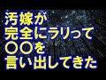 【ロシア旅行①】〜クラスノダール編〜 Vol'1 - YouTube