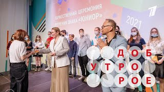 Встреча сборной Санкт Петербурга перед IX ФНЧ \