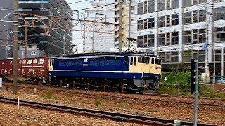 JR貨物 72レ EF65-2067PF 国鉄色 原色@北方貨物線・横関踏切