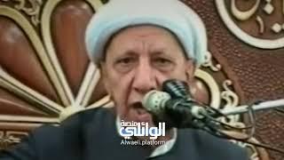 آخر نَبلة في كِنانة الحسين رماها هو القاسم بن الحسن | د.احمد الوائلي