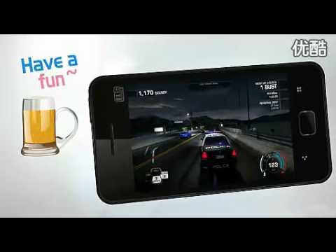 Unofficial Meizu M9 advertisment