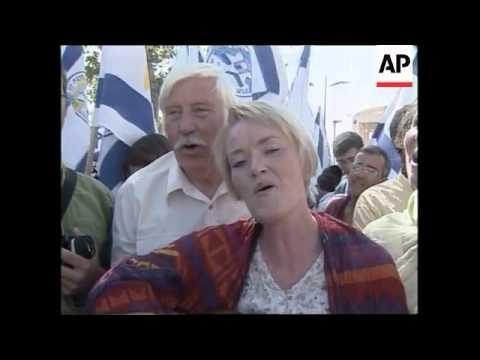 ISRAEL: JERUSALEM: SUKKOT - THE FEAST OF TABERNACLES