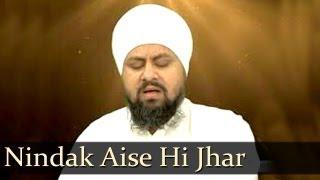 Nindak Aise Hi Jhar (Bhai Joginder singh Riar - Bhai Onkar Singh Unna sahib wale)