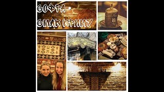 Софра – кафе крымскотатарской кухни (Киев)