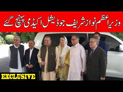 PM Nawaz Sharif reaches Judicial Academy in tight security | 24 News HD