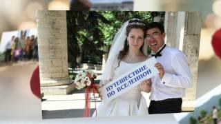 кожаная свадьба 12.06.2014
