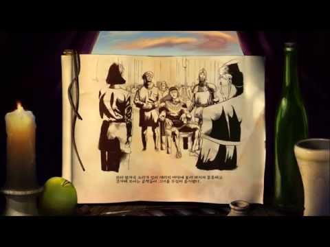 Age of Empires 2 HD Joan of Arc Campaign Cutscenes (Korean Ver.)