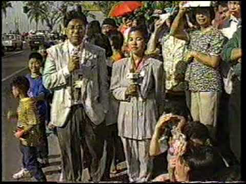 WORLD YOUTH DAY 1995 5