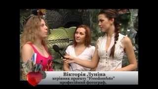 Подводная фотосъемка в аквапарке Джунгли (FreedomFoto)(FreedomFoto - организация и проведение тематических фото проектов в Харькове http://freedomfoto.net Аквапарк