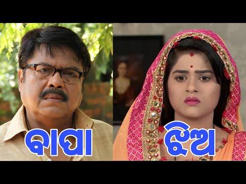 Odia Film Actor And Actress's Real Daughter 2020   Riya   Bhoomika   Shivani   Elina   Jhilik
