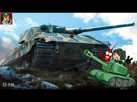 World of Tanks - 100 000 опыта на Panther II и E 50 в ангаре (Идём к E 50 Ausf. M) thumbnail