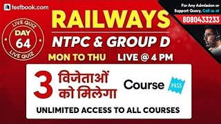 RRB Mega Live Quiz Day 64 | RRB NTPC General Awareness Questions | Course Pass for 3 Lucky Winners