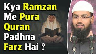 Quran Ko Ramzan Ke Mahine Mein Ek Bar Pura Padhna Kya Farz Com…