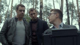 Нюхач 3 сезон 2 серия, русский сериал смотреть онлайн, описание серий