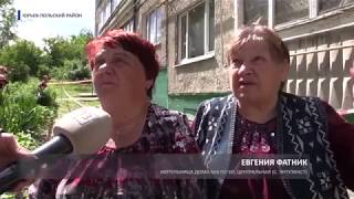 2018 06 22 Капремонт в Юрьев-Польском