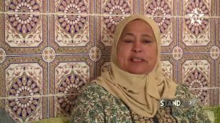 StandUp - Al Aoula TV - فلواطي إبتسام - Prime 2