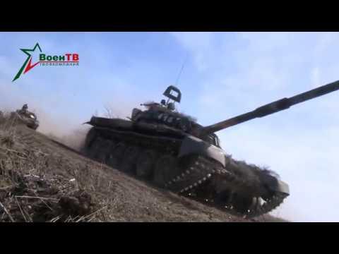 Учения танкистов