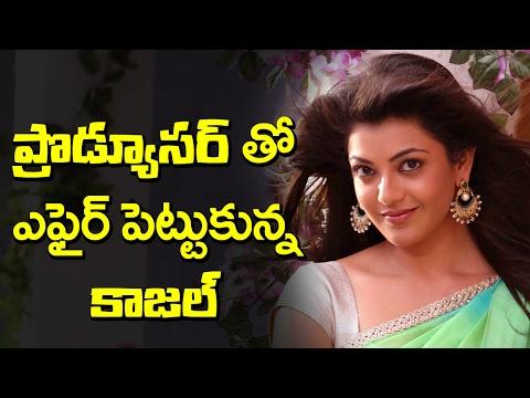 Kajal Agarwal Love Affair with Producer | Telugu Trends