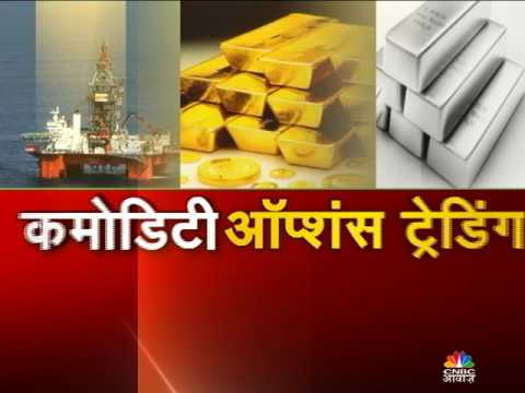 SEBI allows options in commodity : New era of Indian Commodity market