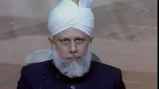 Jalsa Salana UK 2007, Opening Address by Hadhrat Mirza Masroor Ahmad, Islam Ahmadiyyat (Urdu)