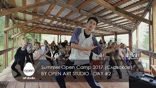 Summer Open Camp 2017  by Open Art Studio (Славское)  - Day #2
