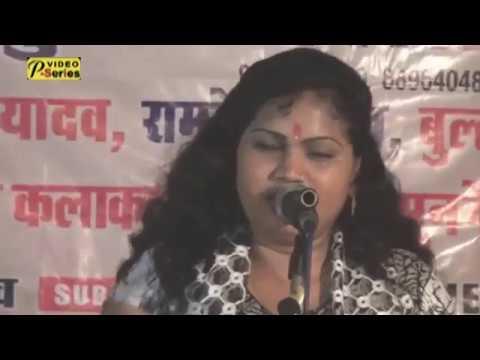 BIRHA SUSHMA SARGAM - LIVE STAGE SHOW (BIRHA AUR LOK GEET)