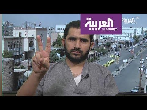أحد ضحايا التعذيب في سجون الحوثي يتحدث للخامسة