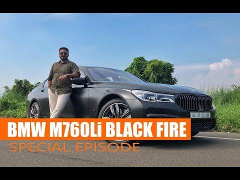 bmw-760-li-edition-'black-fire'-|-exclusive-review-|-flywheel-automotive